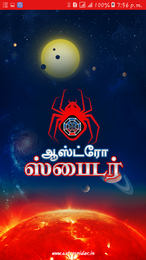 Astrology News Latest Astrology News Tamil Spider 1 1 APK