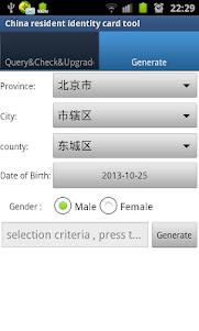 Chinese ID checksum tool 1.3 screenshot 2