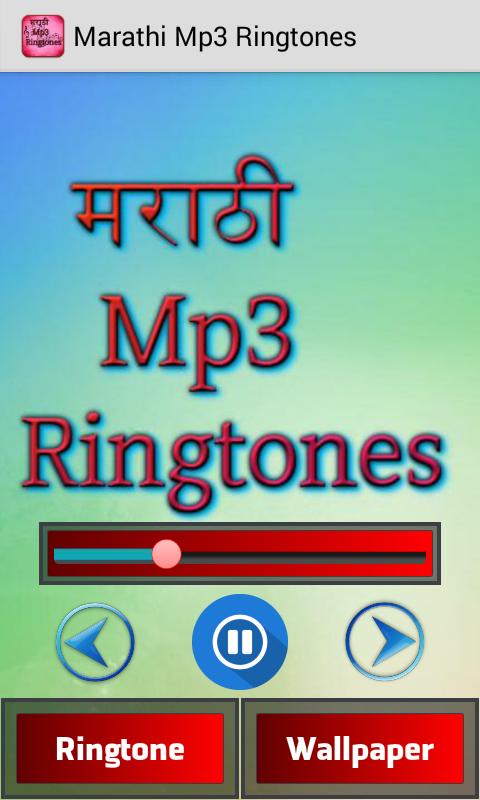 ganpati marathi ringtone mp3 free download