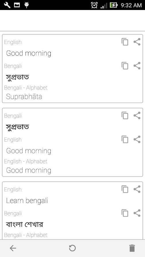 Bengali Dictionary 1 1 1 APK Download - Android Books