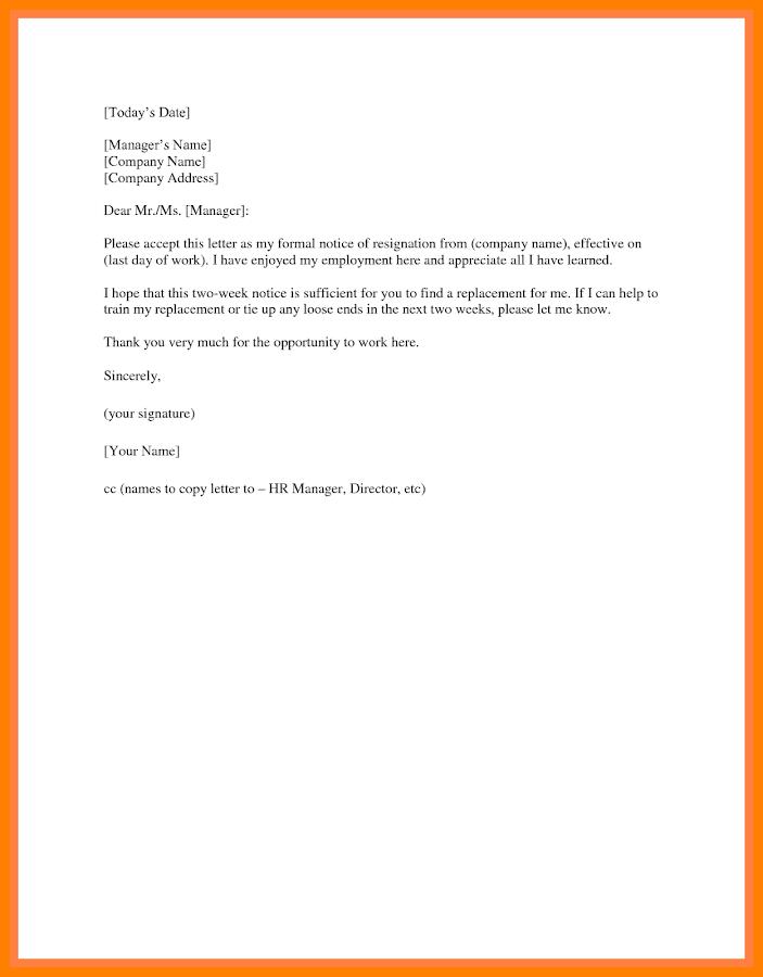 resignation letter samples 2018 1 0 apk download