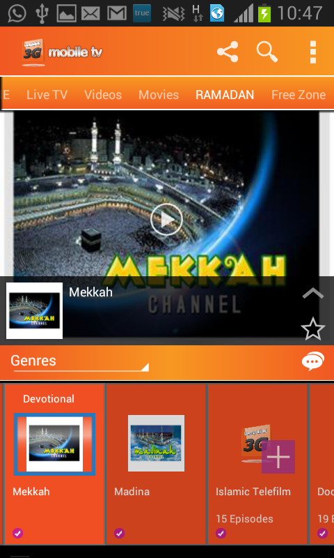 Banglalink Mobile TV 11 APK Download - Android Entertainment