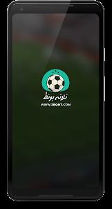 3Bont | News Football App 1.3.3 screenshot 1