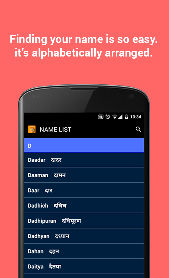 Name Meaning Hindi 1 7 APK Download - Android Education Apps