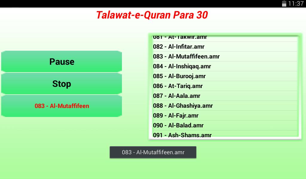 Talawat e Quran Para 30 1 0 APK Download - Android Education