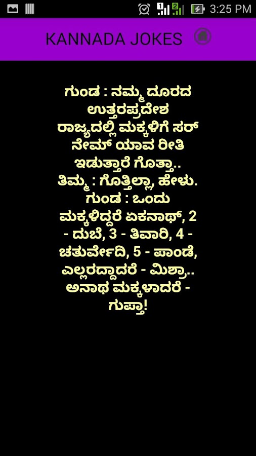Kannada Jokes 8 0 0 Apk Download Android Entertainment Apps