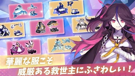崩壊学園【本格横スクロールアクションゲーム】 5.2.52 screenshot 5