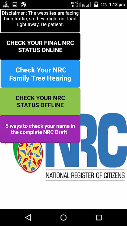 NRC Assam - Check Your Final List 24 0 APK Download