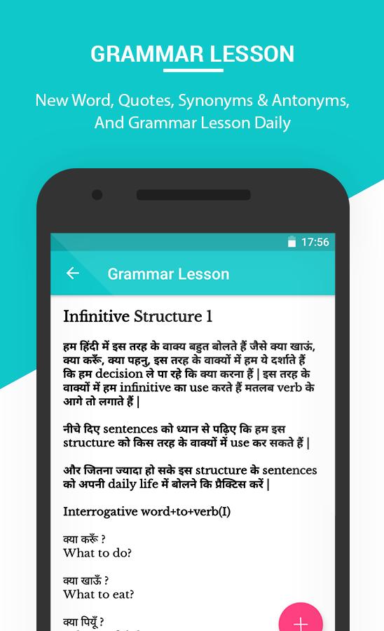 Hindi English Translation English Speaking Course 28 Apk Download