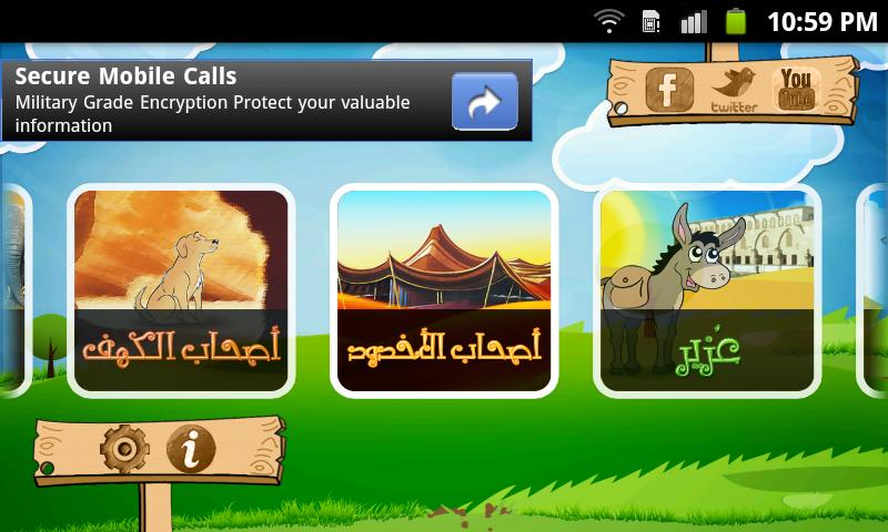 fc11cec5d قصص القرأن للأطفال 1.5.0 APK Download - Android Entertainment Apps