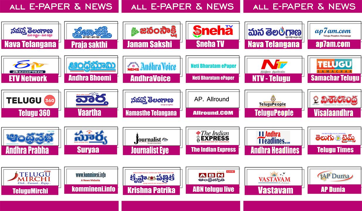 AP News Live:NTV live,Sakshi TV,TV9 AP &AllRating 1 0 APK