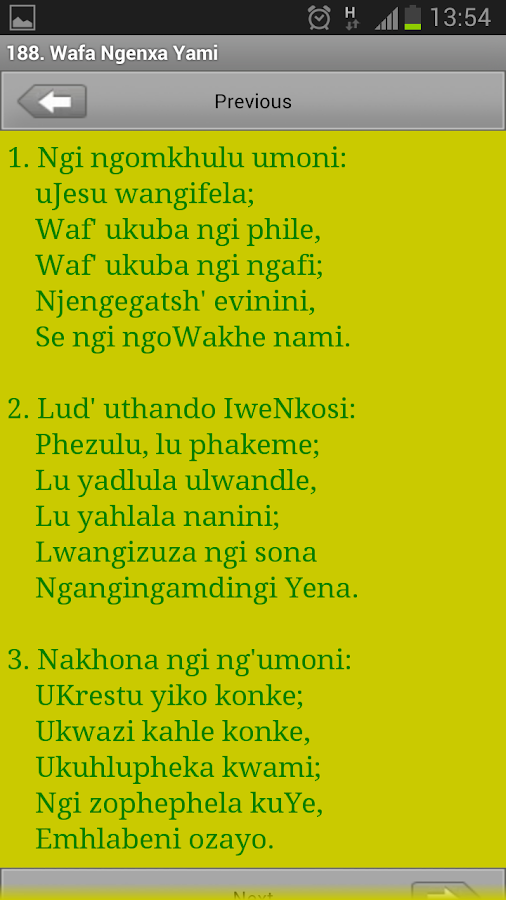 UKrestu Esihlabelelweni 1 0 APK Download - Android Music & Audio Apps