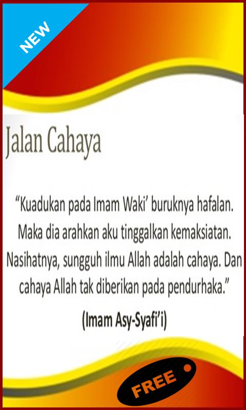 Kata Mutiara Imam Syafii 22 Apk Download Android 图书与