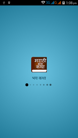 Marathi Horror Stories 4 0 APK Download - Android Books