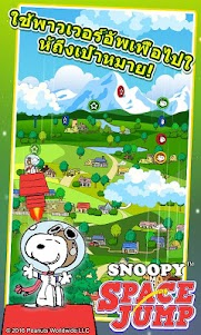 Snoopy Space Jump (Thai) 1.0.2b screenshot 2
