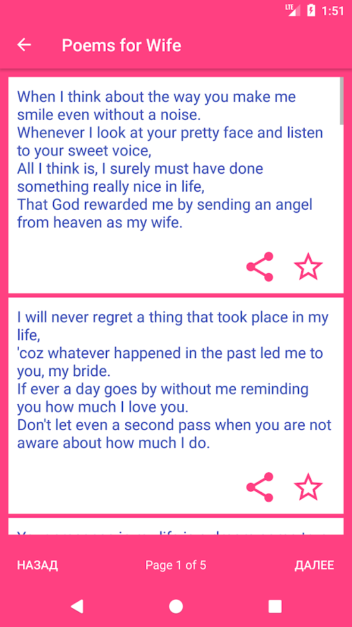 Romantic Love Poems And Short Messages About Love 10 Apk