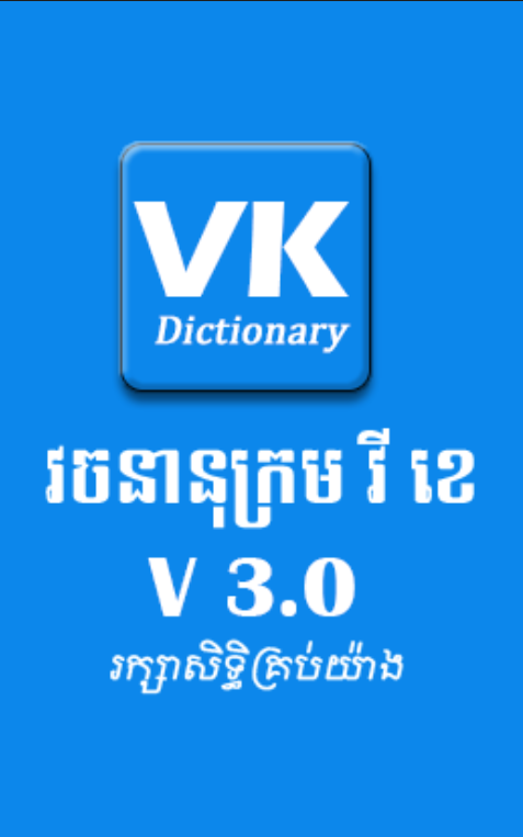 how to download vk videos android