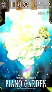 Flaming Heart-Piano Garden 1.0.6 screenshot 4