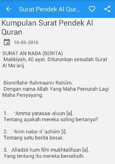 Surat Pendek Al Quran Lengkap 240 Apk Download Android