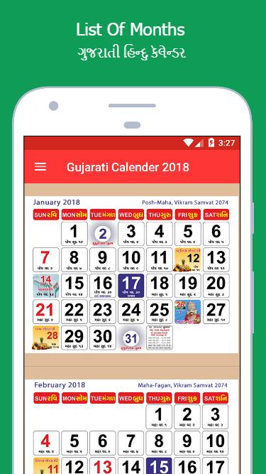 GUJARATI CALENDAR 2018 AUGUST FESTIVAL - 1989 Calendar