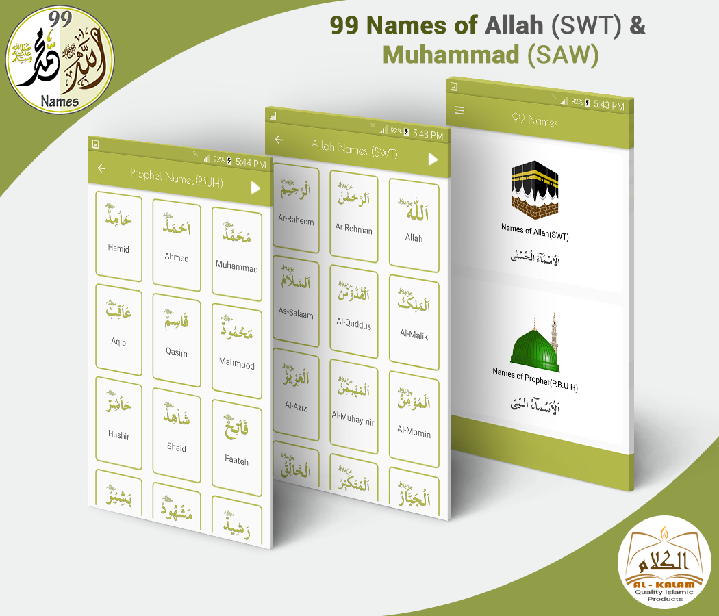 99 Names Allah & Muhammad SAW 1 2 APK Download - Android Books