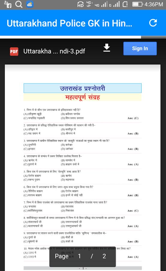 स म न य ज ञ न Ukpsc 2017 2018 Gk Hindi Pdf 1 0