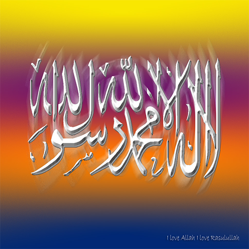 Allah Wallpapers Hd 10 Apk Download Android Personalization Apps