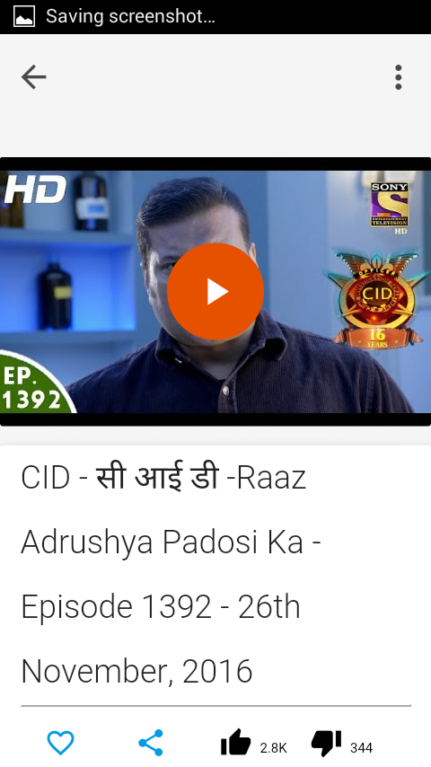 CiD New 0 1 APK Download - Android Entertainment Apps