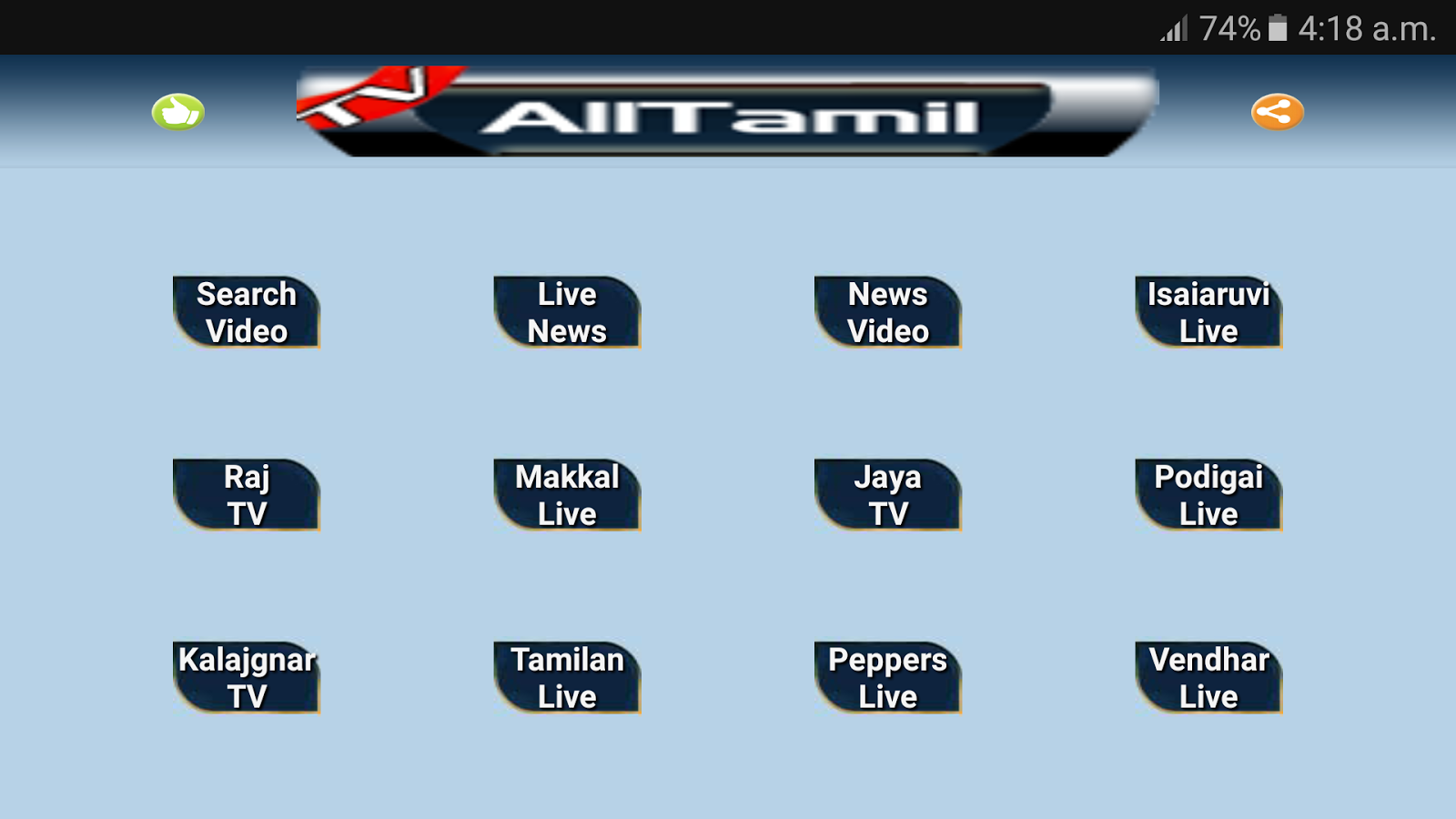 All Tamil TV 1 0 APK Download - Android Entertainment Apps