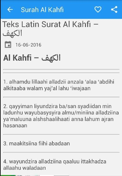 Surah Al Kahfi Arab Latin 240 Apk Download Android Books