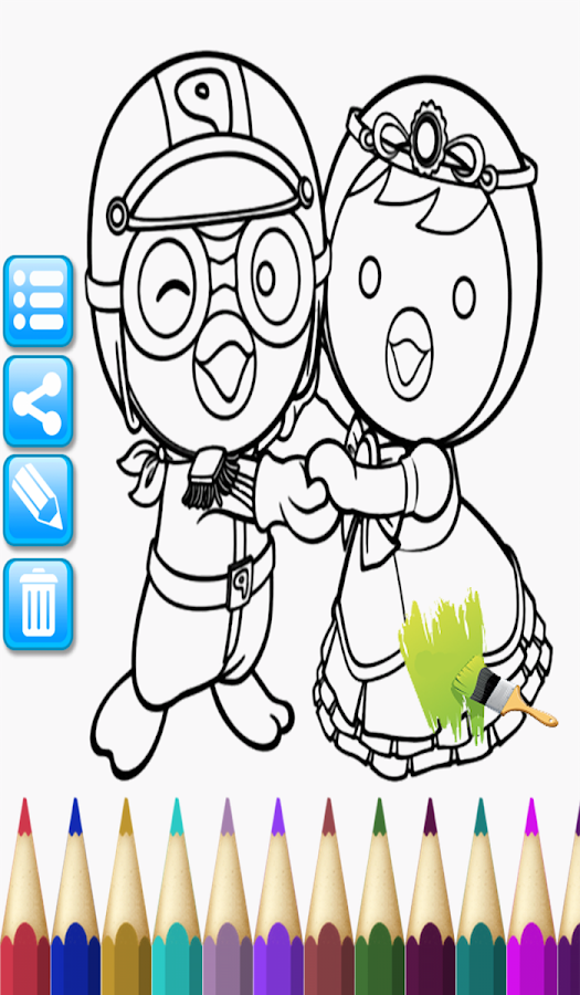 Coloring Book Penguin Pororo 10 Apk Download Android Educational