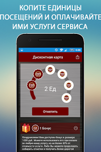 Салова 44 1.0.1 screenshot 1