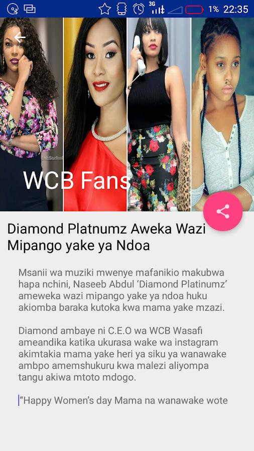 WCB Wasafi Fans Download Music app 2018 1 3 APK Download