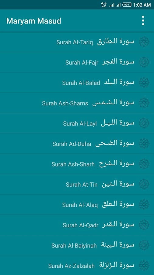 Maryam Masud Quran Offline MP3 1 1 APK Download - Android