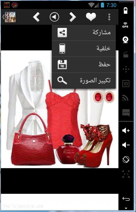 1c2bdd727 أناقة موضة جمال و ديكور 5.3.6 APK Download - Android News ...