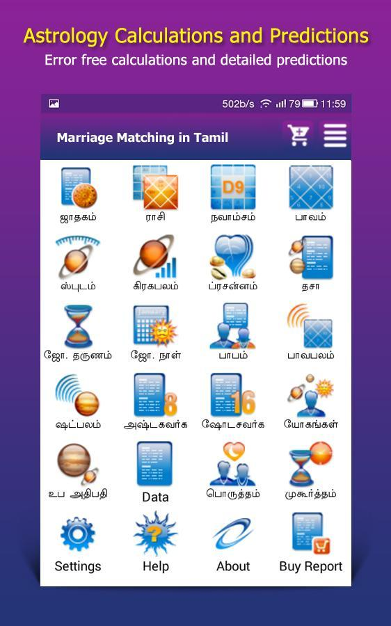 Matchmaking software in Tamil
