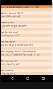 English Daily Conversation & Daily use sentences 1.5 screenshot 10