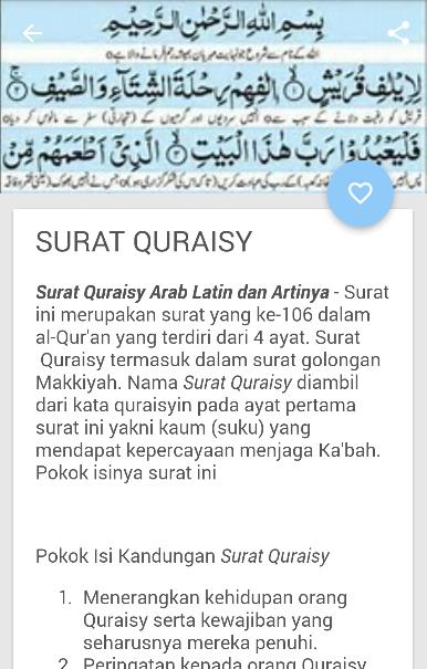 Juz Amma Arab Latin 241 Apk Download Android Books