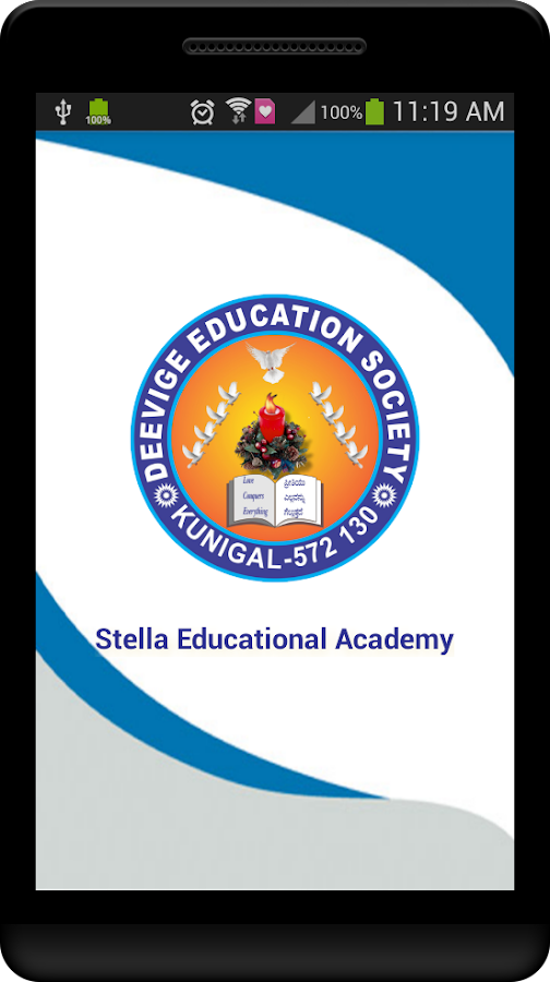 Stella Maris School 1 2 APK Download - Android Education Apps