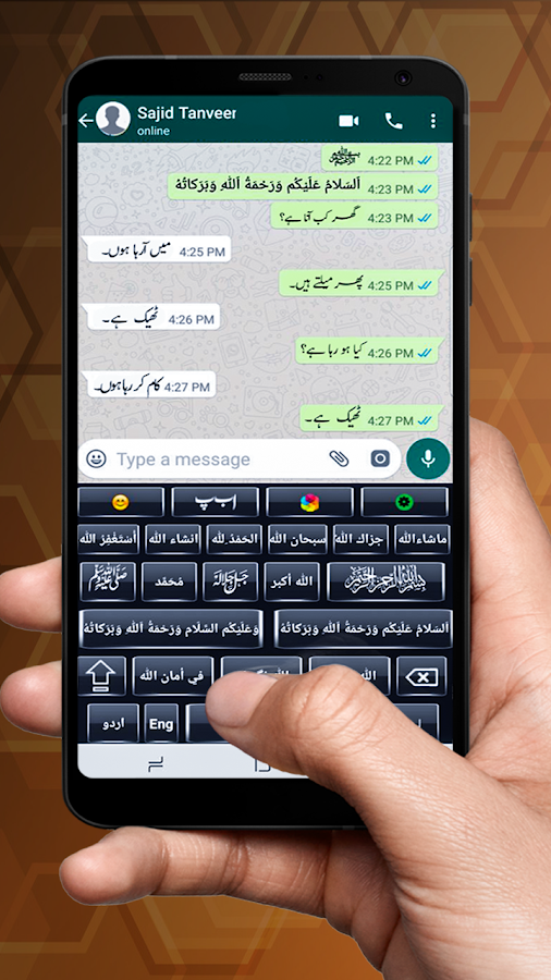 28bde1e9367 Easy Urdu English Keyboard 1.0 APK Download - Android Tools Apps