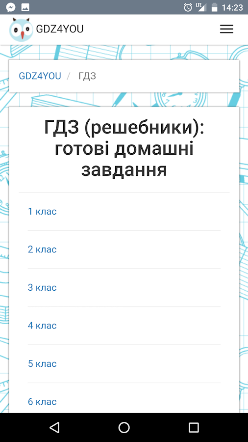 гдз essential english for medical students