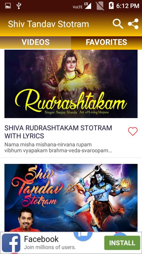 Shiv Tandav Stotram 5 5 3 APK Download - Android