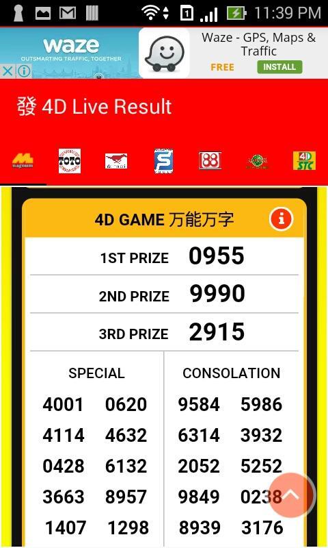 發 4D Live Result MY & SG MKT 1 4 APK Download - Android