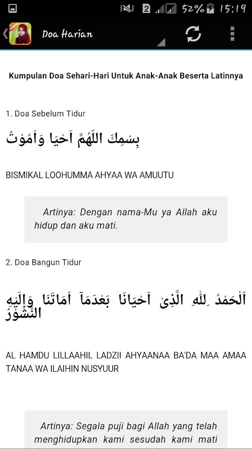 Surat Al Waqiah Offline 10 Apk Download Android