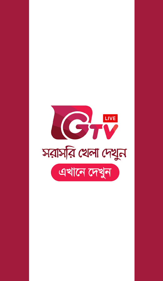 Gazi Tv Live 1 0 1 APK Download - Android Entertainment Apps