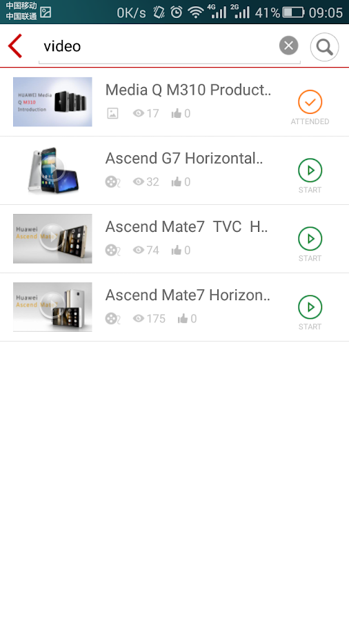 Retail Academy v1 3 7 APK Download - Android Education Apps