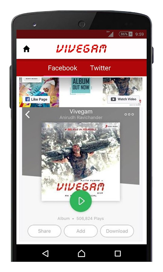 Vivegam tamil movie songs and videos 21 apk download android vivegam tamil movie songs and videos 21 screenshot 7 solutioingenieria Gallery