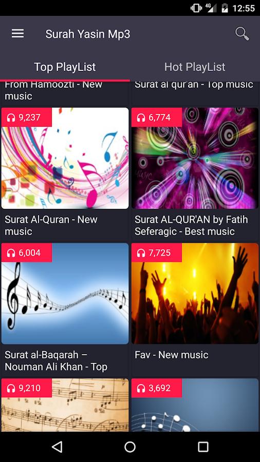 Surah Rahman Songs 1.0.1 APK Download - Android Music   Audio Apps 8868b0deb4