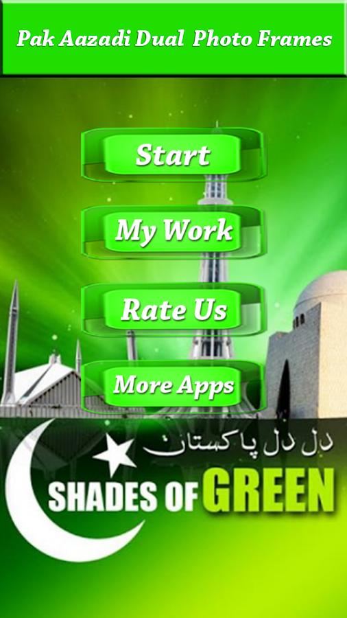 Pak Azadi Dual Photo Frames 2018 (14 August Frame) 1 0 APK Download