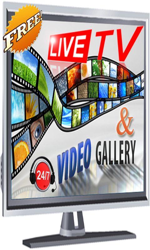 Free Pak India Live TV & Video 1 0 APK Download - Android